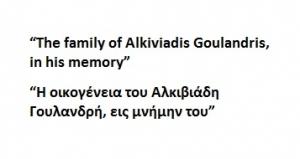 Alkiviadis Goulandris Family