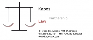 Kapos Law